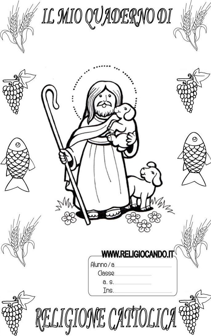 Famoso Copertina quaderno di religione cattolica per scuola primaria DQ23