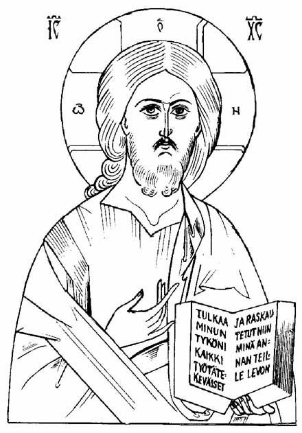 Pantocratore Cristo Pantocratore