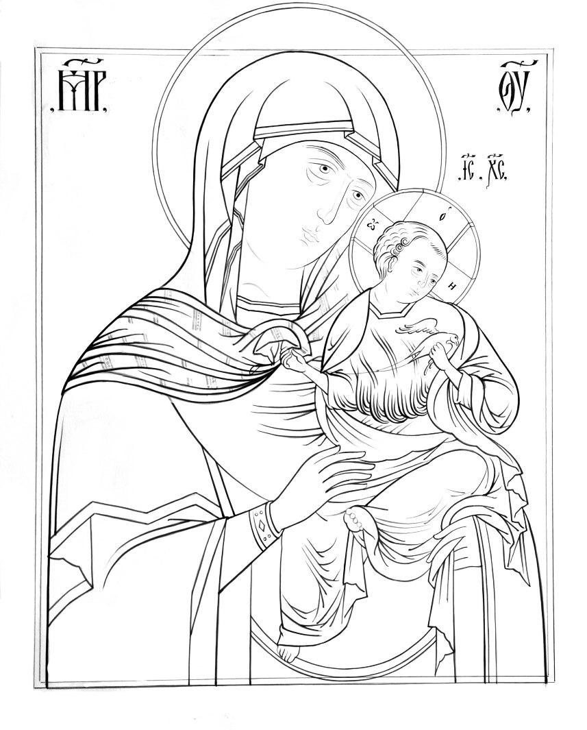 Icone di maria da colorare icone di maria disegni for Immagini sacre da colorare