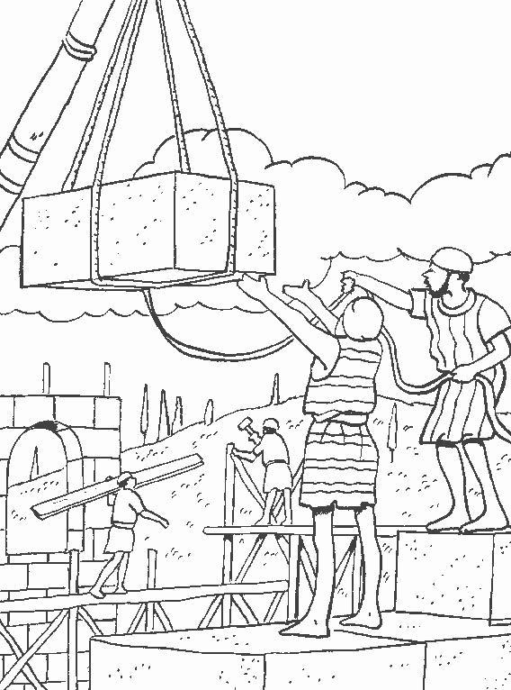 Nehemiah coloring pages the image kid for Nehemiah coloring page