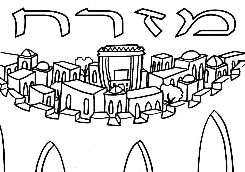 Line Art Elementary : Disegni antico testamento