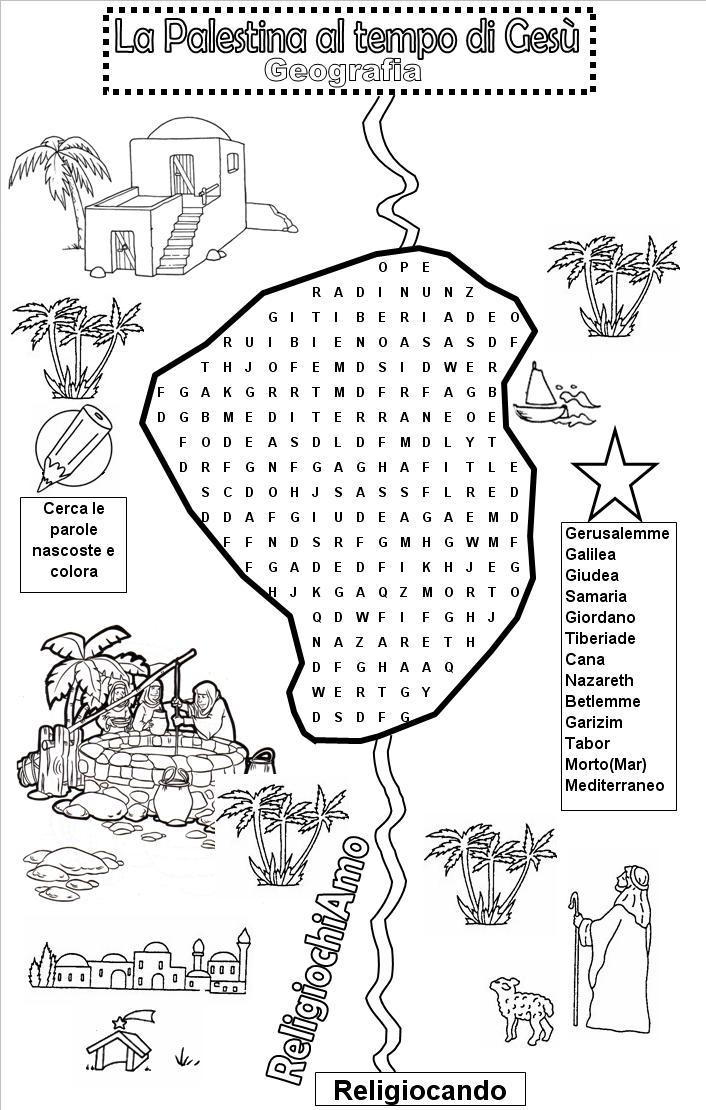 Conosciuto palestina al tempo di Gesù puzzle - geografia della palestina XC39