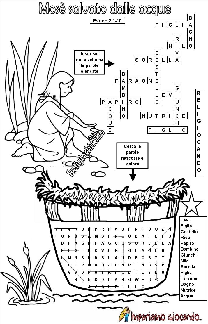 wordsearch worksheets