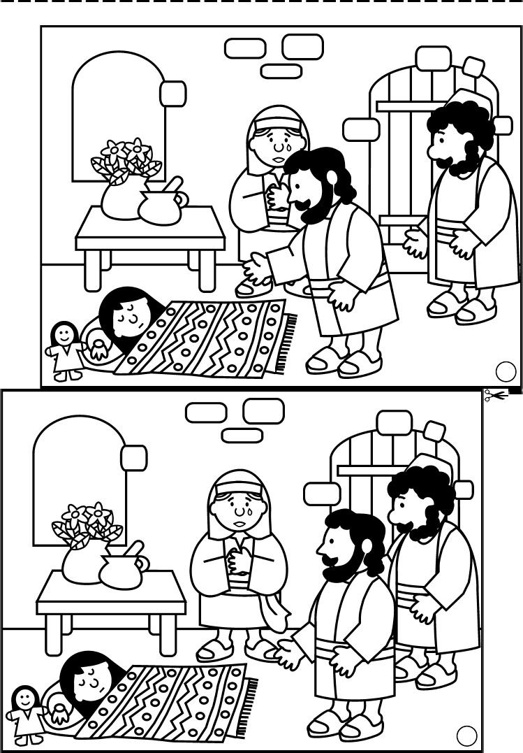 Jairus 39 daughter jesus heals jairus 39 daughter for Jesus heals jairus daughter coloring page